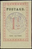 * Madagascar - Lot No.807 - Madagascar (1889-1960)