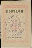* Madagascar - Lot No.821 - Madagascar (1889-1960)