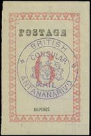 * Madagascar - Lot No.822 - Madagascar (1889-1960)