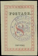* Madagascar - Lot No.823 - Madagascar (1889-1960)
