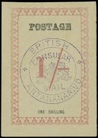 * Madagascar - Lot No.825 - Madagascar (1889-1960)