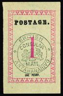 * Madagascar - Lot No.827 - Madagascar (1889-1960)
