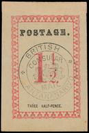 * Madagascar - Lot No.828 - Madagascar (1889-1960)