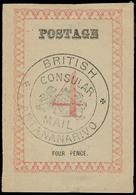 * Madagascar - Lot No.831 - Madagascar (1889-1960)