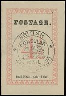* Madagascar - Lot No.832 - Madagascar (1889-1960)