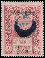* Mesopotamia - Lot No.945 - Türkei
