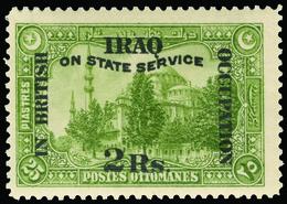 * Mesopotamia - Lot No.948 - Türkei