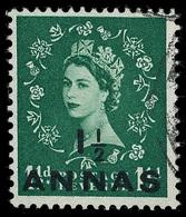 O Oman (British Postal Agencies In Eastern Arabia) - Lot No.1122 - Oman