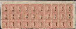 */[+] Turks Islands - Lot No.1454 - Turks And Caicos