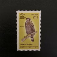 Burma (1968) Burmese Birds 25 Pyas Stamp MNH - Myanmar (Burma 1948-...)