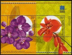 Argentina - 2000 - Fleurs - Orchidée - Ceibo - Hojas Bloque