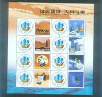 China Han & Tang Dynasties Special S/S Train Space Boat - 1949 - ... People's Republic