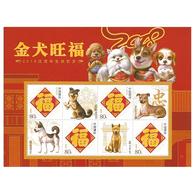 CHINA 2018 -1  China New Year Of Dog Stamps Zodiac Special Sheet J - Hunde
