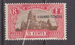 KOUANG TCHEOU           N° YVERT  :      89  NEUF SANS GOMME        ( SG     01/33  ) - Unused Stamps