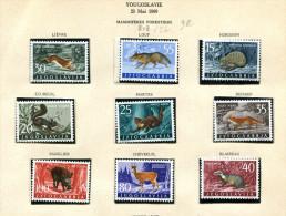 Yougoslavie ** N° 818 à 826 - Animaux De La Forêt - Lièvre, Loup, Hérisson, écureuil, Martre, Renard, Sanglier, Chevreui - Ungebraucht