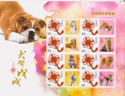 CHINA 2018 -1  China New Year Of Dog Stamps Zodiac Special Sheet C - Hunde