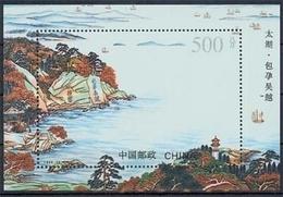 China MiNr. Bl. 72 **, Der Taihu Zu Den Vier Jahreszeiten - Neufs