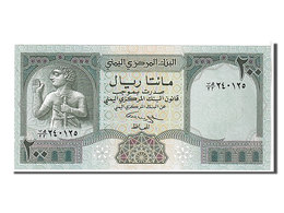 YEMEN ARAB REPUBLIC 200 RIALS 1996 PICK 29 UNC - Yemen