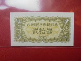 COREE(NORD) 20 CHON 1947 PEU CIRCULER/NEUF - Korea (Nord-)