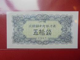 COREE(NORD) 50 CHON 1947 PEU CIRCULER/NEUF - Korea (Nord-)