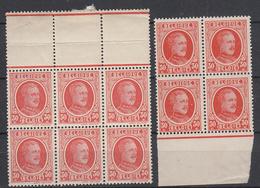 BELGIË - OBP -  1922 - Nr 199 Nuance (Blok/Bloc 6+4) - MNH** - 1922-1927 Houyoux