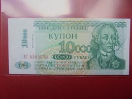 TRANSINISTRIE 10.000 ROUBLES 1994 PEU CIRCULER/NEUF - Moldavie