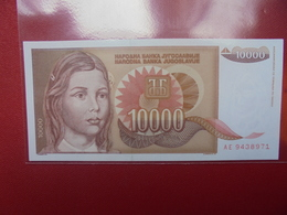 YOUGOSLAVIE 10.000 DINARA 1992 PEU CIRCULER/NEUF - Yougoslavie