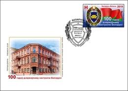 Belarus 2019 Sheetlet MNH 100 Years Of State Control Of Belarus - Otros