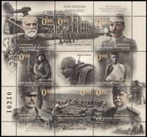 Bosnia - Republic Of Srpska, 2019, 100 Years From The Signing Treaty Of Versailles , Mini Sheet, MNH, Mi# - Bosnie-Herzegovine