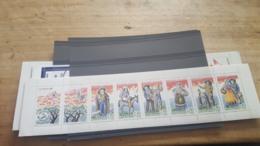 LOT 467577 TIMBRE DE FRANCE NEUF** LUXE BLOC - Sheetlets