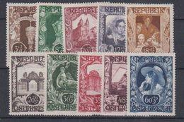Austria 1947 Österreichische Kunstausstellung 10v * Mh (=mint, Hinged) (44214) - 1945-60 Ongebruikt