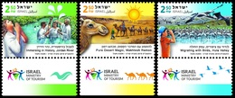 2019Israel3vTourism In Israel - Unused Stamps (with Tabs)
