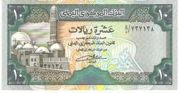 YEMEN ARAB REPUBLIC 10 RIALS 1992 PICK 24 UNC - Yemen