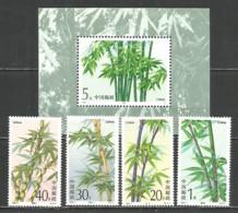 China Mint Stamps (MNH**) Set  & Block , 1993 Year - 1949 - ... Volksrepublik
