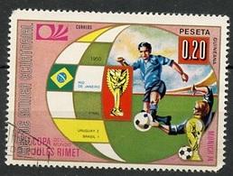 Guinée Equatoriale - Guinea 1973 Y&T N°36-0,20p - Michel N°(?) (o) - 0,20p Coupe Du Monde Munich 1974 - Guinée Equatoriale