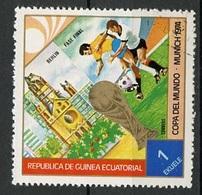 Guinée Equatoriale - Guinea 1974 Y&T N°42-1e - Michel N°(?) (o) - 1e Coupe Du Monde à Munich - Äquatorial-Guinea