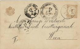 1890, Selt. Sonder-Stp. Als Ankunft , A2302 - 1850-1918 Empire
