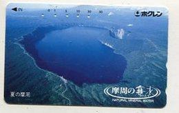TK 07886 JAPAN - 430-8219 Landscape - Landschappen