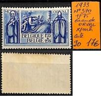 NB - [831468]TB//*/Mh-c:90e-Belgique 1933 - N° 370, 1F75, Grande ORVAL - Unused Stamps
