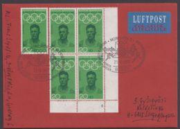 Mi-Nr. 562, 4er Block Mit Formnummer Und Einzelwert Als MeF Auf Luftpost Nach Ungarn - BRD
