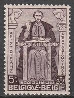 Belgie    .    OBP   .     349  (2 Scans)   .     *    .       Ongebruikt Met  Charnier    .  / .  Neuf Avec  Charniere - Unused Stamps
