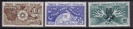 TURQUIE - OTAN Neuf TTB - 1921-... Republik
