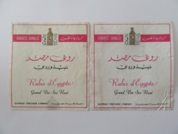 """Egypte - 2 étiquettes De Vin Egyptien """"Rubis D'Egypte"""" Vignoble Gianaclis - Altri"""