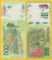 Argentina 500 Pesos P-365 2016 (Suffix H) UNC Banknote - Argentina