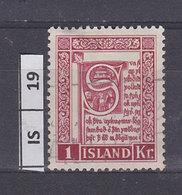 ISLANDA  1954Lavoro E Panorama 25 Aur Usato - Usati