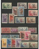 Madagascar France Libre, Lot De Neufs, Cote YT 99€ 45 - Madagascar (1889-1960)