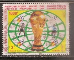 CAMEROUN OBLITERE - Camerun (1960-...)