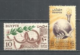 Egypt 1956 Year , Mint Stamps MNH (**) - Egypt