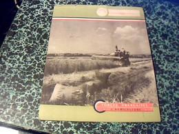 """Protège Cahier Publicitaire  Pub.    """"Forcs Françaises """" Plan Marschal : Agriculture - Buvards, Protège-cahiers Illustrés"""