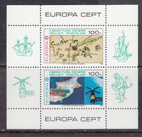 Cyprus Turkey MNH Michel Nr Block 4 From 1983 CEPT / Catw 40.00 EUR - Cyprus (Turkije)